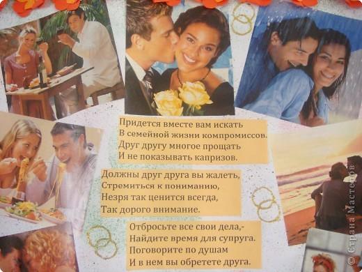 Плакат с фото на свадьбу своими руками 30